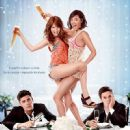 Mike and Dave Need Wedding Dates (2016) - 450 x 649