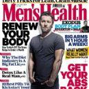 Joel Edgerton - Men's Health Magazine Cover [United Kingdom] (January 2015)