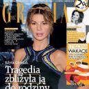 Edyta Górniak - 454 x 583
