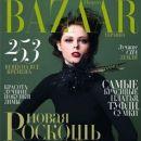 Coco Rocha - Harper's Bazaar Magazine Cover [Ukraine] (January 2009)