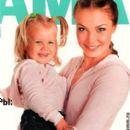 Tatyana Arntgolts - Mama I Malush Magazine Pictorial [Russia] (December 2011) - 401 x 640