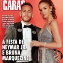 Neymar Júnior and Bruna Marquezine