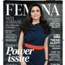 Nita Ambani - Femina Magazine Pictorial [India] (20 August 2011) - 454 x 582