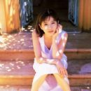 Megumi Oishi