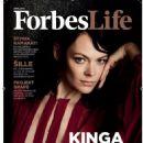 Forbes Magazine Slovakia Winter 2017 - 454 x 582