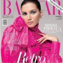 Harper's Bazaar Serbia March 2019 - 454 x 547