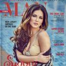 Sunny Leone - The Man Magazine Cover [India] (April 2016)