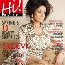 Sridevi - Hi! BLITZ Magazine Cover [India] (March 2014)