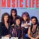 Jon Bon Jovi, Richie Sambora, Tico Torres, Alec Jon Such & David Bryan - 454 x 656