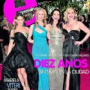 Cynthia Nixon, Kim Cattrall, Kristin Davis, Sarah Jessica Parker, Sex and the City - Expresiones Magazine Cover [Ecuador] (24 February 2014)