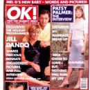Jill Dando - OK! Magazine Cover [United Kingdom] (5 March 1999)