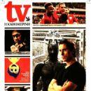 Christian Bale - 454 x 567