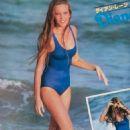 Diane Lane - Screen Magazine Pictorial [Japan] (August 1981) - 454 x 721