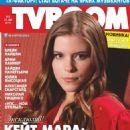 Kate Mara - 454 x 602