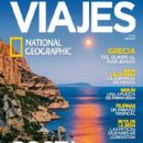 France - Viajes Magazine Cover [Spain] (April 2020)