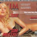 Marisa Cruz - Maxim Magazine Pictorial [Portugal] (April 2002) - 454 x 309