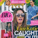 Katie Price - Heat Magazine Cover [United Kingdom] (9 March 2019)
