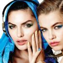 Frida Aasen & Alyssa Miller - Allure March 2014 - 454 x 618