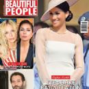 Meghan Markle - beautiful People Magazine Cover [Cyprus] (20 December 2020)