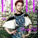 Rainie Yang - Elle Magazine Cover [Taiwan] (September 2014)