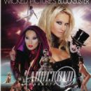 Underworld  -  Product