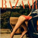 Elsa Hosk - Harper's Bazaar Magazine Cover [Greece] (August 2020)