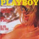 Morgan Fox - Playboy Magazine Cover [Italy] (February 1991)