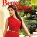 Malaika Arora - Better Homes And Gardens Magazine Pictorial [India] (October 2013) - 408 x 550