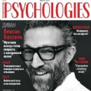 Vincent Cassel - Psychologies Magazine Cover [Russia] (July 2019)