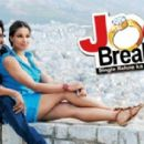 New Movie Jodi Breakers Picture 2012 stills - 454 x 283