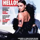Irina Shayk - Hello! Magazine Cover [Turkey] (29 January 2020)