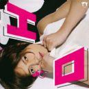 Tomohisa Yamashita - ERO