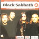 Black Sabbath (2): 1980-1998 CD2