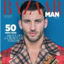 Harper's Bazaar Man Serbia November 2018