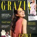Dewi Sandra - 454 x 604