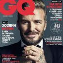 David Beckham - 454 x 594