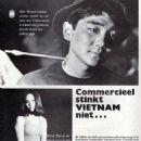 Irene Tsu - De Lach Magazine Pictorial [Netherlands] (8 December 1967) - 454 x 615