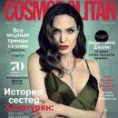 Angelina Jolie – Cosmopolitan Russia Magazine (October 2019) - 454 x 581