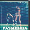 Serebro Girls Maxim Russia June 2012 - 454 x 581