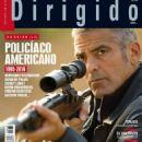 George Clooney - 454 x 605