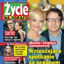 Monika Richardson and Zbigniew Zamachowski - Zycie na goraco Magazine Cover [Poland] (2 April 2015)
