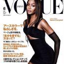 Vogue Japan June 2019 - 454 x 588