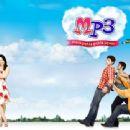 MP3: Mera Pehla Pehla Pyaar Posters - 454 x 340