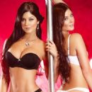 The Davalos Twins - 454 x 454