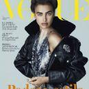 Vogue Spain August 2017 - 454 x 597