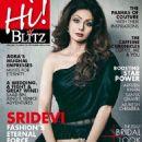 Sridevi - Hi! BLITZ Magazine Cover [India] (September 2015)