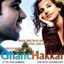 Ghanchakkar new 2013 posters featuring Emraan Hashmi And Vidya Balan - 454 x 429