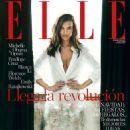 Emily Ratajkowski – Elle Spain Cover Magazine (December 2018)