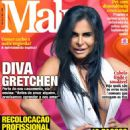 Unknown - Malu Magazine Cover [Brazil] (23 September 2020)