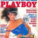 Roxanne Pulitzer